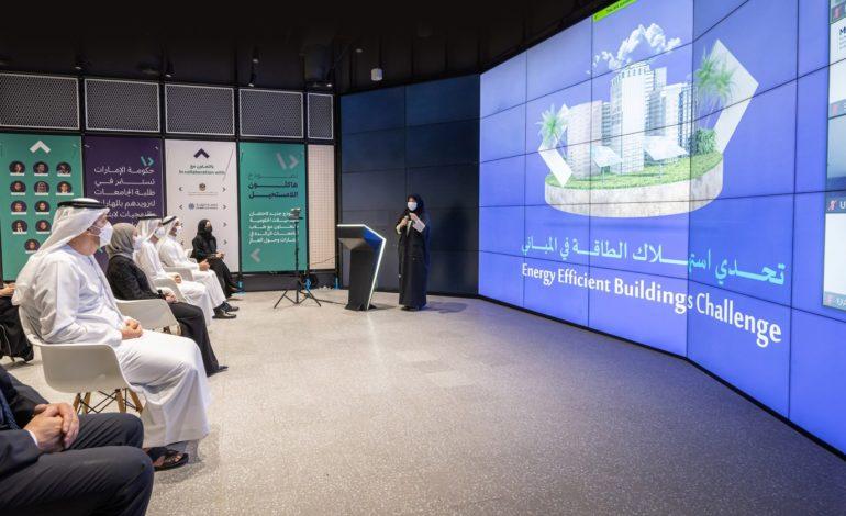 حكومة الإمارات تطور حلولاً مبتكرة وفاعلة لتحديات الطاقة والبنية التحتية لتعزيز جاهزية القطاع للمستقبل