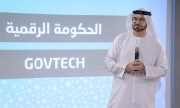 """حكومة الإمارات تطلق الدفعة الأولى من """"البرنامج المهني لتصميم المستقبل"""""""