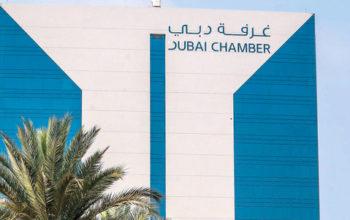 """غرفة دبي"""" تختتم فعالية """"اعط واحصد 2021"""" التطوعية للشركات"""