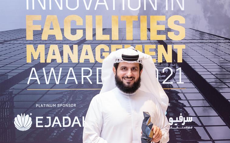 """تكريم الرئيس التنفيذي لمجموعة إمداد جمال عبد الله لوتاه  بجائزة """"الريادة في قطاع إدارة المرافق"""""""