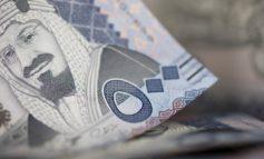 البنك المركزي السعودي يعلن تمديد برنامج تأجيل الدفعات لمدة ثلاثة أشهر إضافية