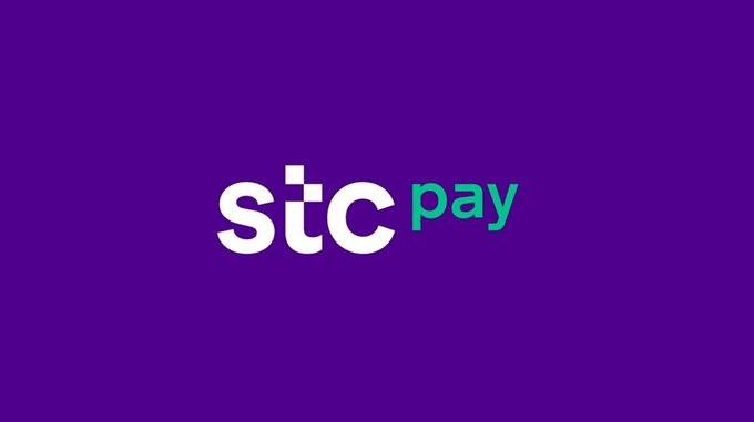 الموافقة على تحويل stc pay إلى بنك رقمي
