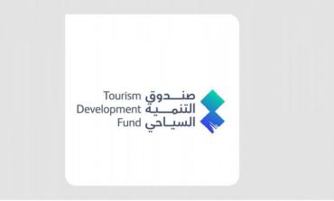 صندوق التنمية السياحي وهيئة تطوير منطقة مكة المكرمة يوقعان مذكرة تعاون لدعم وتطوير قطاع السياحة