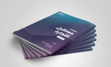 """تقرير """"مستقبل التجارة"""" : دبي تسجل نموا كبيرا في التجارة الخارجية خلال عام 2020"""