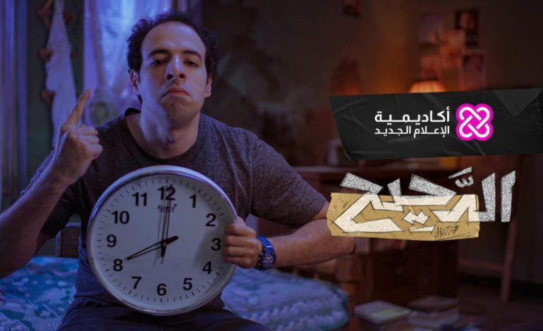 """أحمد الغندور """"الدحّيح"""" يعمل على موسم جديد من المحتوى الإبداعي"""