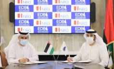شراكة بين مصرف الإمارات للتنمية وبنك أم القيوين الوطني لتمويل للشركات الصغيرة والمتوسطة