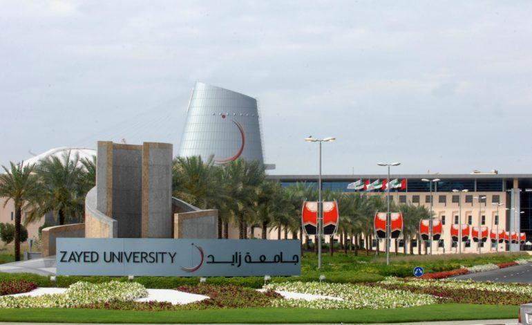 جامعة زايد من بين أفضل 700 مؤسسة أكاديمية حول العالم للعام 2022