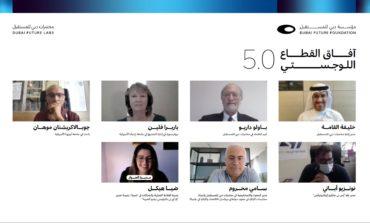 """""""مؤسسة دبي للمستقبل"""" تستشرف منظومة فرص قطاع الخدمات اللوجستية محلياً وعالمياً"""