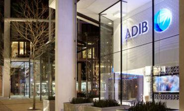 نمو صافي أرباح مصرف أبوظبي الإسلامي بنسبة 89% إلى 1.1 مليار درهم