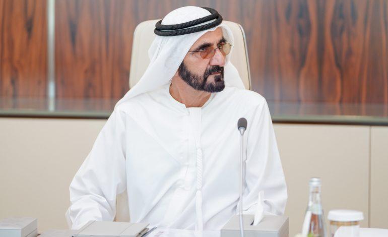 """محمد بن راشد يصدر مرسوماً بتشكيل """"مجلس تنمية الموارد البشرية الإماراتية في دبي"""
