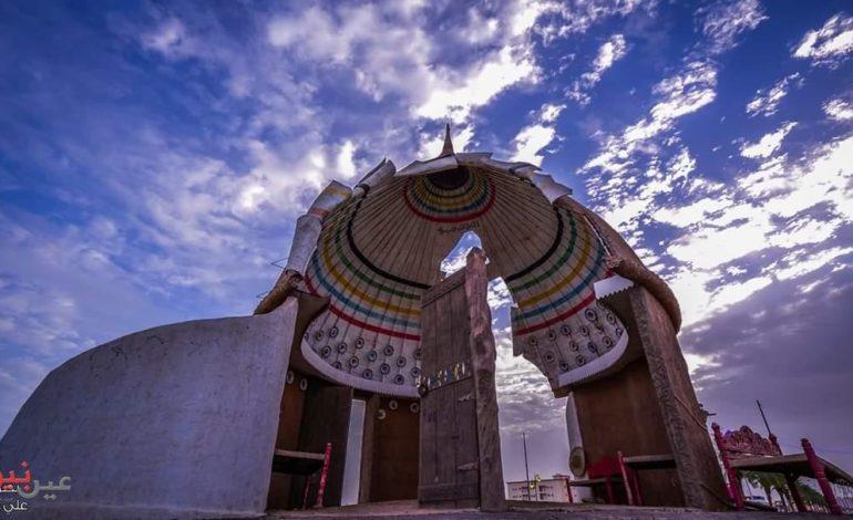 طرح 25 فرصة استثمارية نوعية في محافظة أبوعريش