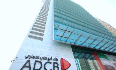 """صافي أرباح""""أبوظبي التجاري""""ترتفع بنسبة 76%في النصف الأول من 2021 محققة 2.524 مليار درهم"""