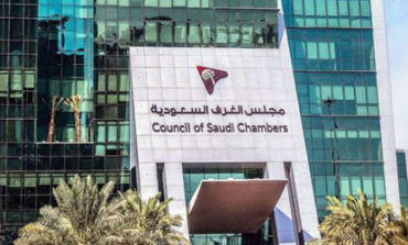 رسمياً.. إطلاق مجلس الأعمال السعودي الإماراتي