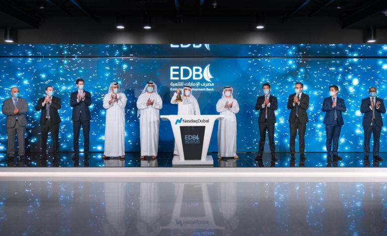 مصرف الإمارات للتنمية يدرج سندات بقيمة 750 مليون دولار في ناسداك دبي