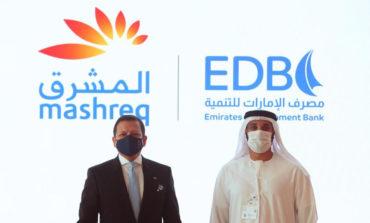 شراكة مصرف الإمارات للتنمية وبنك المشرق لتوفير حلول تمويلية وضمان قروض الشركات الصغيرة والمتوسطة
