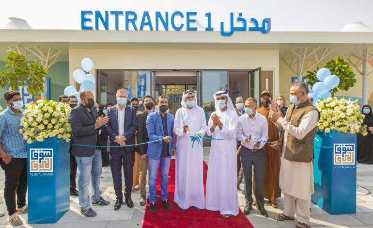 """أحدث سوق لتجارة الجملة في دبي """"نخيل"""" تفتتح """"سوق المرفأ"""" في """"جزر ديرة"""