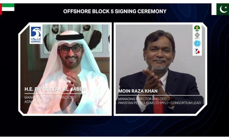 """أدنوك"""" توقع اتفاقية امتياز تاريخية مع تحالف شركات باكستانية لاستكشاف المنطقة البحرية رقم 5 في أبوظبي"""