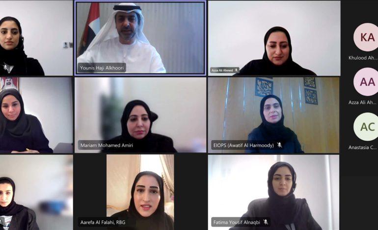 وزارة المالية نظمت جلسة حوارية حول إنجازات المرأة الإماراتية في المجال المالي
