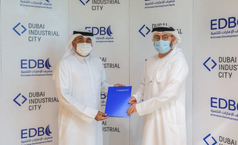 """شراكة بين """" دبي الصناعية"""" و""""مصرف الإمارات للتنمية"""" لتعزيز التطور المستدام في القطاعات الصناعية"""