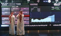 إدراج شركة التنمية الغذائية في السوق المالية السعودية بعد تجاوز حجم الاكتتاب للأسهم المعروضة