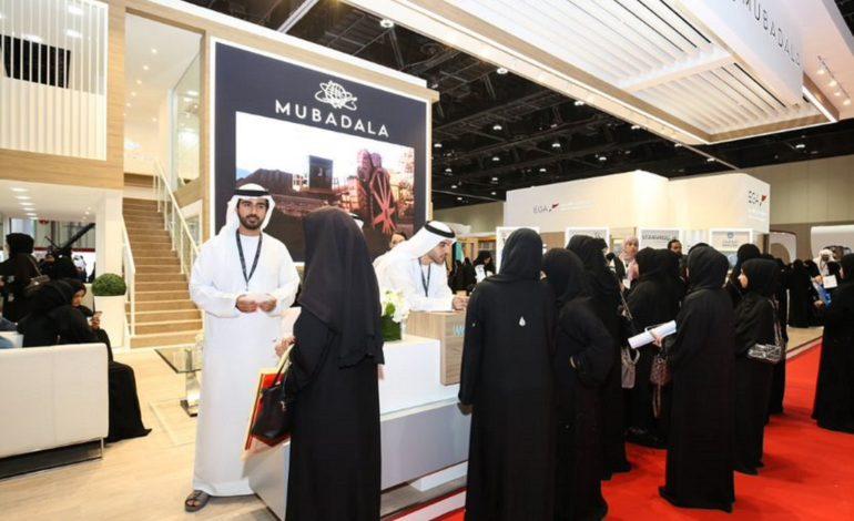 إطلاق قمة تمكين الشباب واقتصاد المعرفة لتسريع رؤية الإمارات الخاصة بسوق العمل العالمي