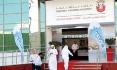 اقتصادية أبوظبي تعلن عن تنفيذ خفض متطلبات اصدار تراخيص الانشطة التجارية بنسبة 71 %