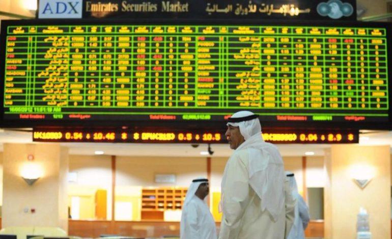 """""""أبوظبي المالي"""" يخفض عمولات التداول 50% اعتبارا من سبتمبر"""