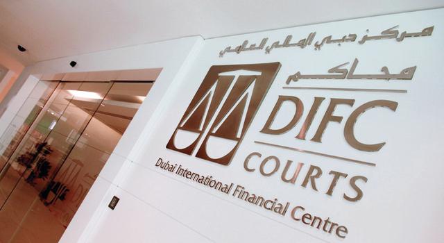 زيادةفي عدد الشركات متعددة الجنسيات التي اختارت اللجوء لمحاكم مركز دبي الماليالعالمي لتسوية نزاعاتها