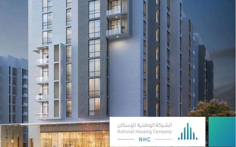 """الشركة الوطنية للإسكان (NHC) تُطلق مشروع """"أصالة الجوان"""" في ضاحية الجوان بالرياض"""