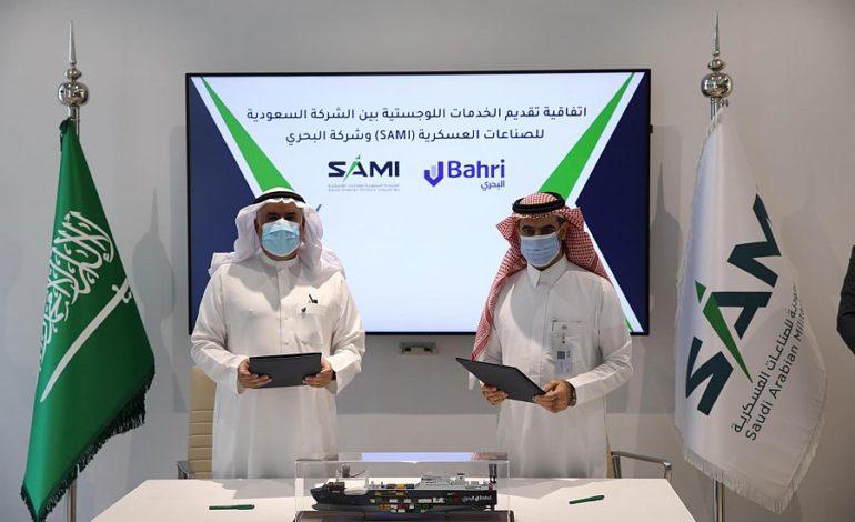 شركتا SAMI والبحري توقعان اتفاقية لدعم توطين الخدمات اللوجستية في مجال الدفاع
