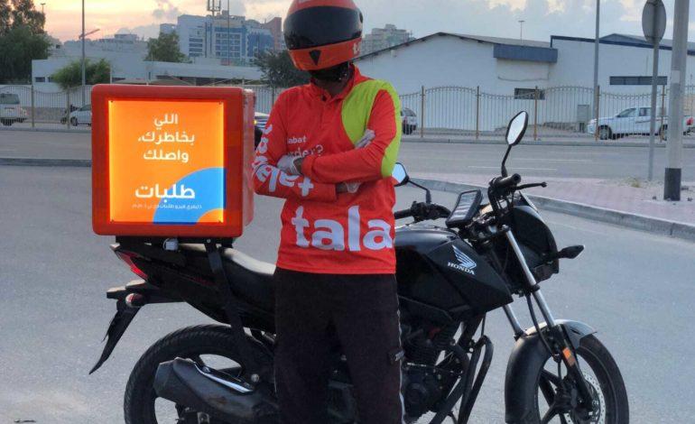 «طلبات الإمارات» توسع نطاق خدمات التوصيل لتشمل مدينة زايد في منطقة الظفرة