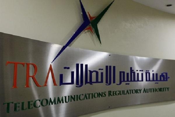 """تنظيم الاتصالات والحكومة الرقمية"""": إغلاق شبكات الجيل الثاني يسير وفق الخطة الموضوعة"""