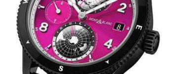 مون بلان1858جيوسفير ساعة متفردة بقرص وردي