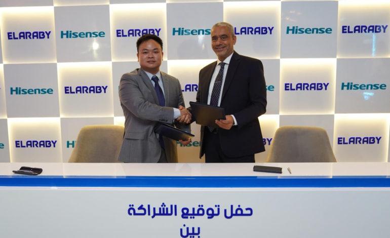 شركة هايسنس العالمية ومجموعة العربي توقعان اتفاقية تعاون استراتيجية بقيمة 170 مليون دولار