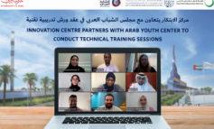 """مركز الابتكار بـ""""كهرباء دبي"""" ومركز الشباب العربي ينظمان ورشا تقنية حول الطاقة النظيفة"""