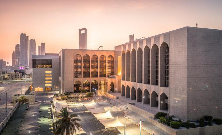 المركزي الإماراتي يواصل التزامه بدعم التعافي ويؤكد بأن سحب حزم الدعم سيكون تدريجياً وفي الوقت المناسب
