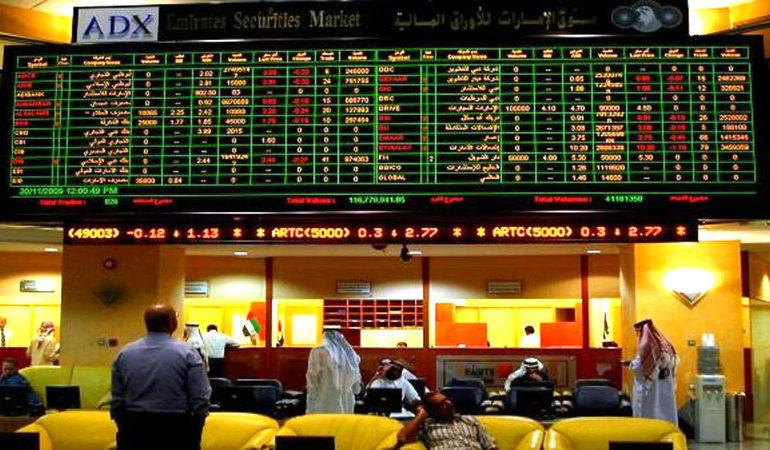 """""""أبوظبي المالي"""" يطلق سوقاً للمشتقات المالية خلال العام الجاري"""