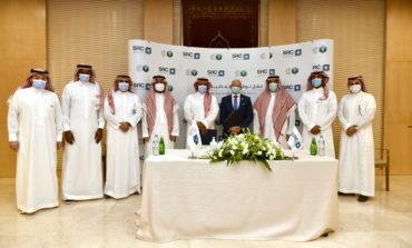 """""""الشركة السعودية لإعادة التمويل العقاري""""(SRC) توقّع الاتفاقية الثانية مع البنك السعودي الفرنسي لشراء محفظة تمويل عقاري"""