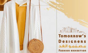 """بالتعاون بين """"بداية"""" و""""فيفتي ون إيست"""" معرض أزياء لمصمّمي الغد من رواد الأعمال القطريين"""