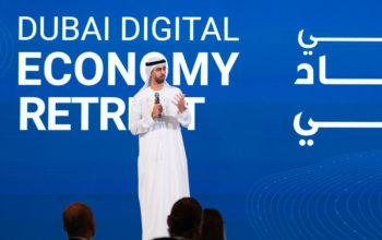 غرفة دبي للاقتصاد الرقمي تبحث مع أهم الشركات الرقمية صياغة استراتيجية القطاع المستقبلية في دبي