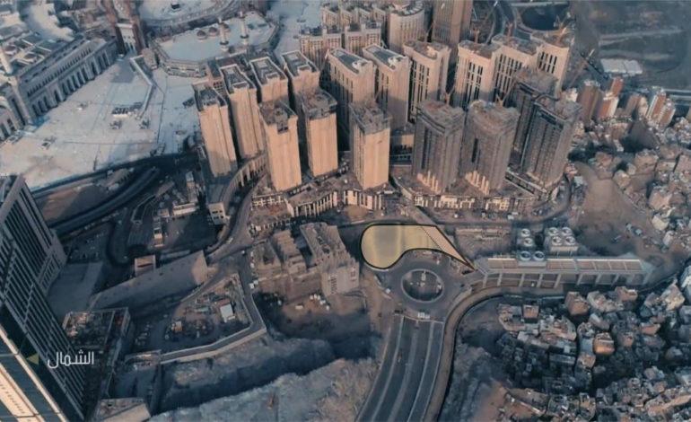 شركة جبل عمر للتطوير تببيع قطعة أرض بأكثر من نصف مليار ريال