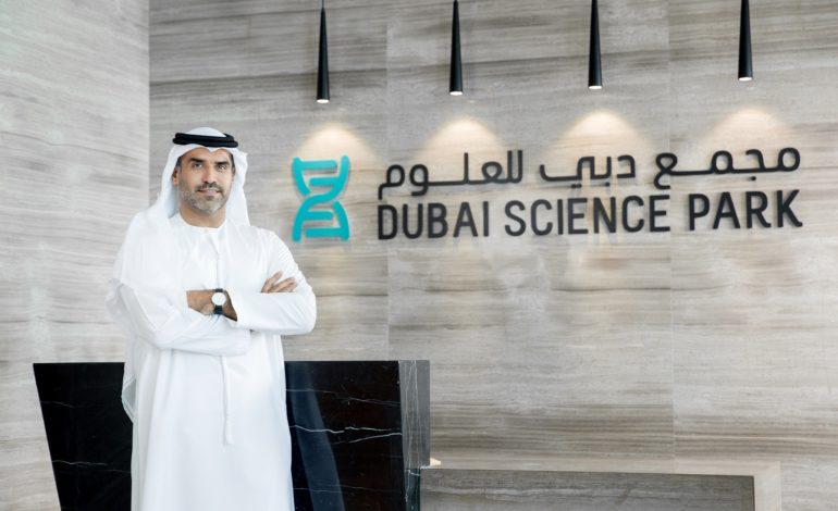 """40% من شركات """"مجمع دبي للعلوم"""" ناشئة أو صغيرة ومتوسطة"""