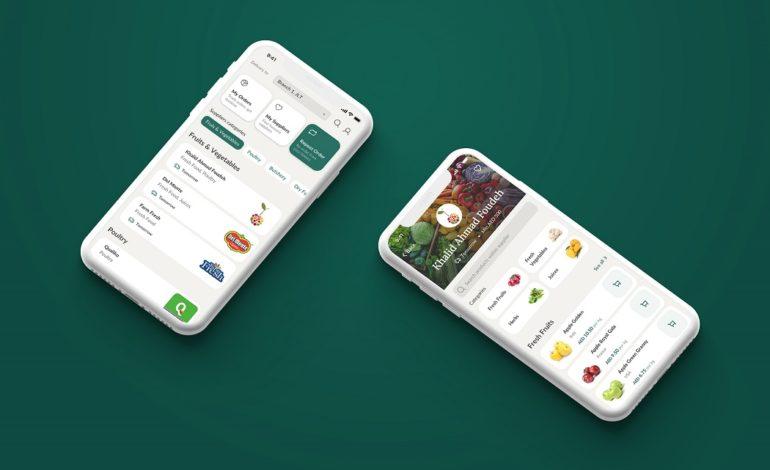 إطلاق SupplyMe السوق الإلكتروني الجديد للتجارة بين الشركات وموردي الأغذية المحليين مع المطاعم والفنادق رسمياً في الإمارات