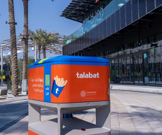 """""""طلبات"""" تتعاون مع """"ترمينوس"""" لإطلاق خدمة توصيل الطعام باستخدام الروبوتات خلال إكسبو 2020"""