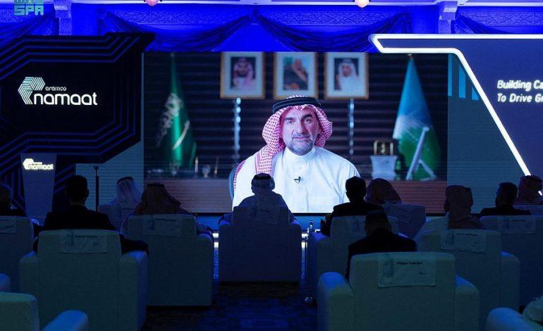 أرامكو السعودية تعلن عن توسعات كبيرة في برنامج (نماءات أرامكو) للاستثمارات الصناعية