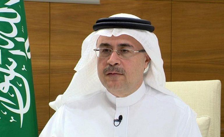 رئيس أرامكو السعودية : الاقتصاد السعودي أكثر ملاءة وقدرة على تجاوز تأثيرات الجائحة بكل كفاءة واقتدار