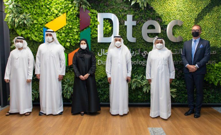سارة الأميري : تطوير بيئة تكنولوجية متكاملة في الإمارات توجه استراتيجي تدعمه القيادة