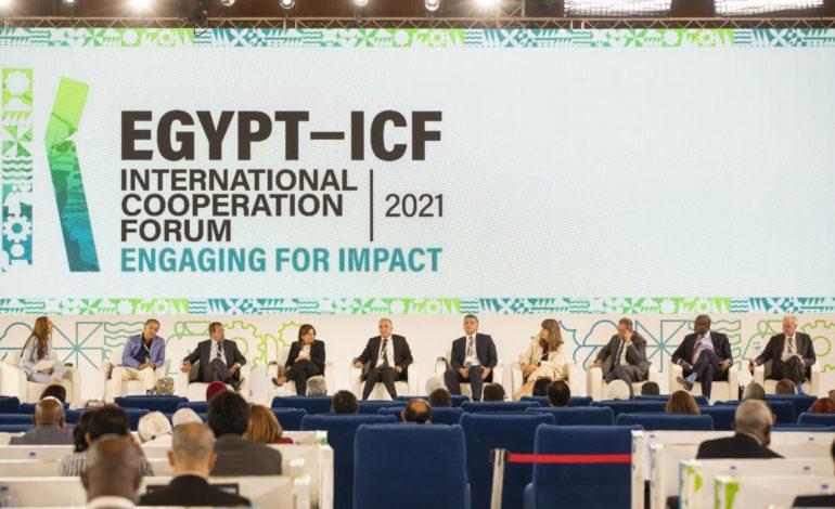 القطاع الخاص ومؤسسات التمويل الدولية يناقشان أهمية الشراكات لتحقيق التنمية المستدامة