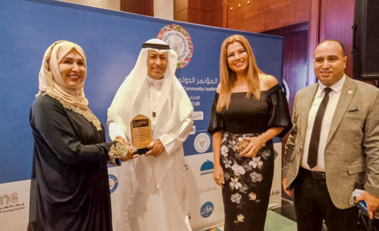 المؤتمر الدولي لقادة المجتمع بدبي يناقش ترسيخ السلام والتسامح