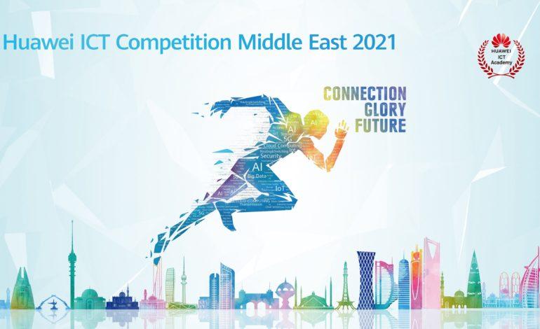 """انطلاق النسخة الخامسة من """"مسابقة هواوي لتقنية المعلومات والاتصالات في منطقة الشرق الأوسط"""" بمشاركة نخبة من الطلاب الموهوبين من جميع أنحاء المنطقة"""